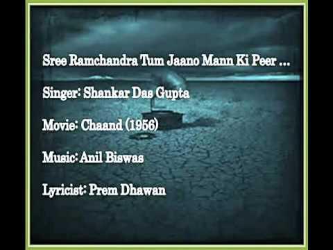 Tum Jaano Man Ki Peed Lyrics - Shankar Dasgupta