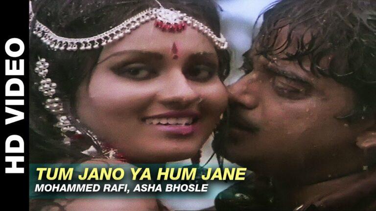 Tum Jaano Ya Hum Jaane Lyrics - Asha Bhosle, Mohammed Rafi