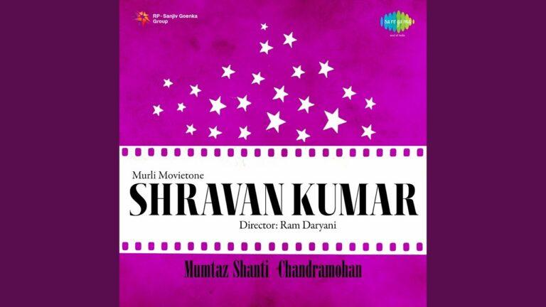 Tum Kahan Chhupe Ho Sanware Lyrics - Lata Mangeshkar