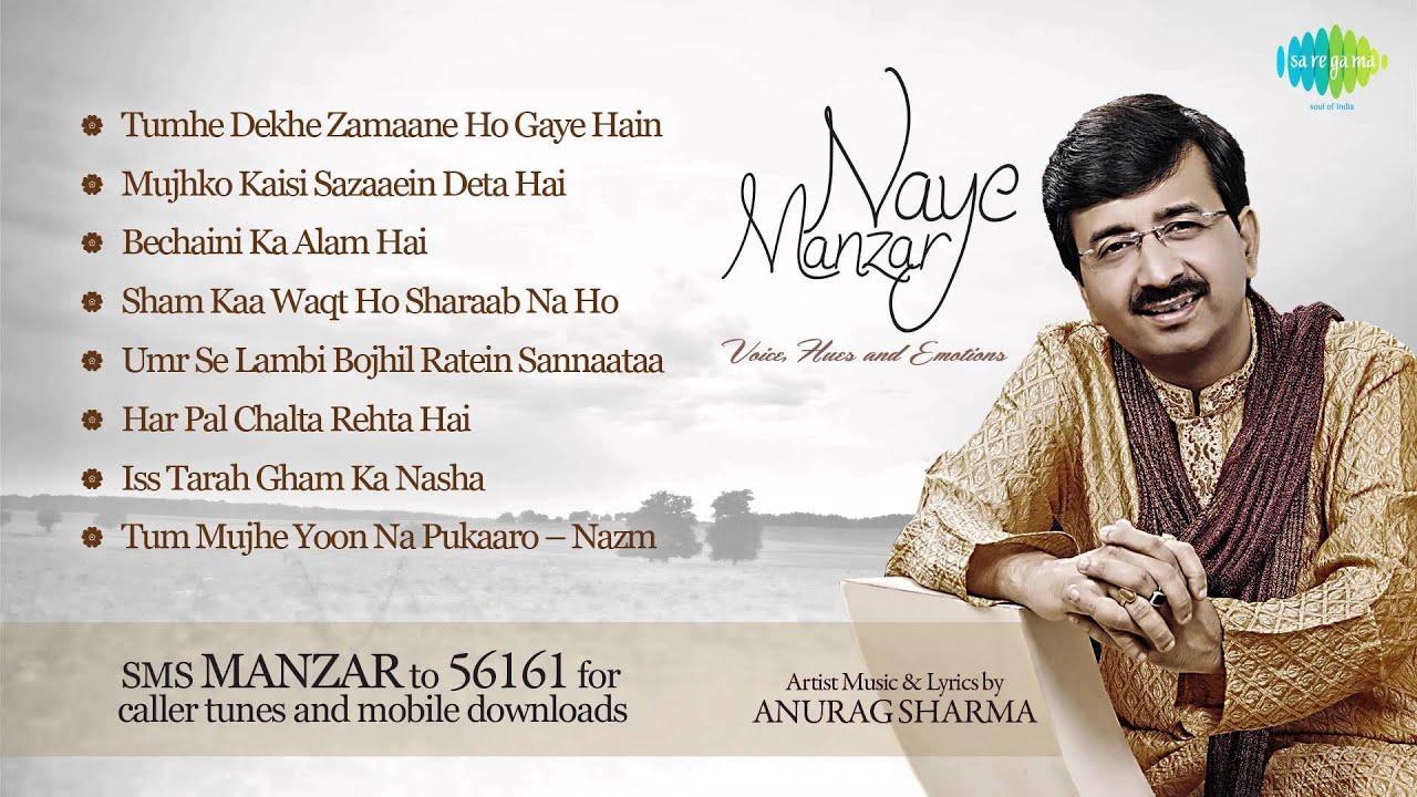 Tum Mujhe Yoon Na Pukaaro Lyrics - Anurag Sharma