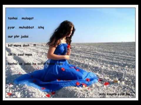 Tum Ne Mehfil Sajai Lyrics - Kumar Sanu