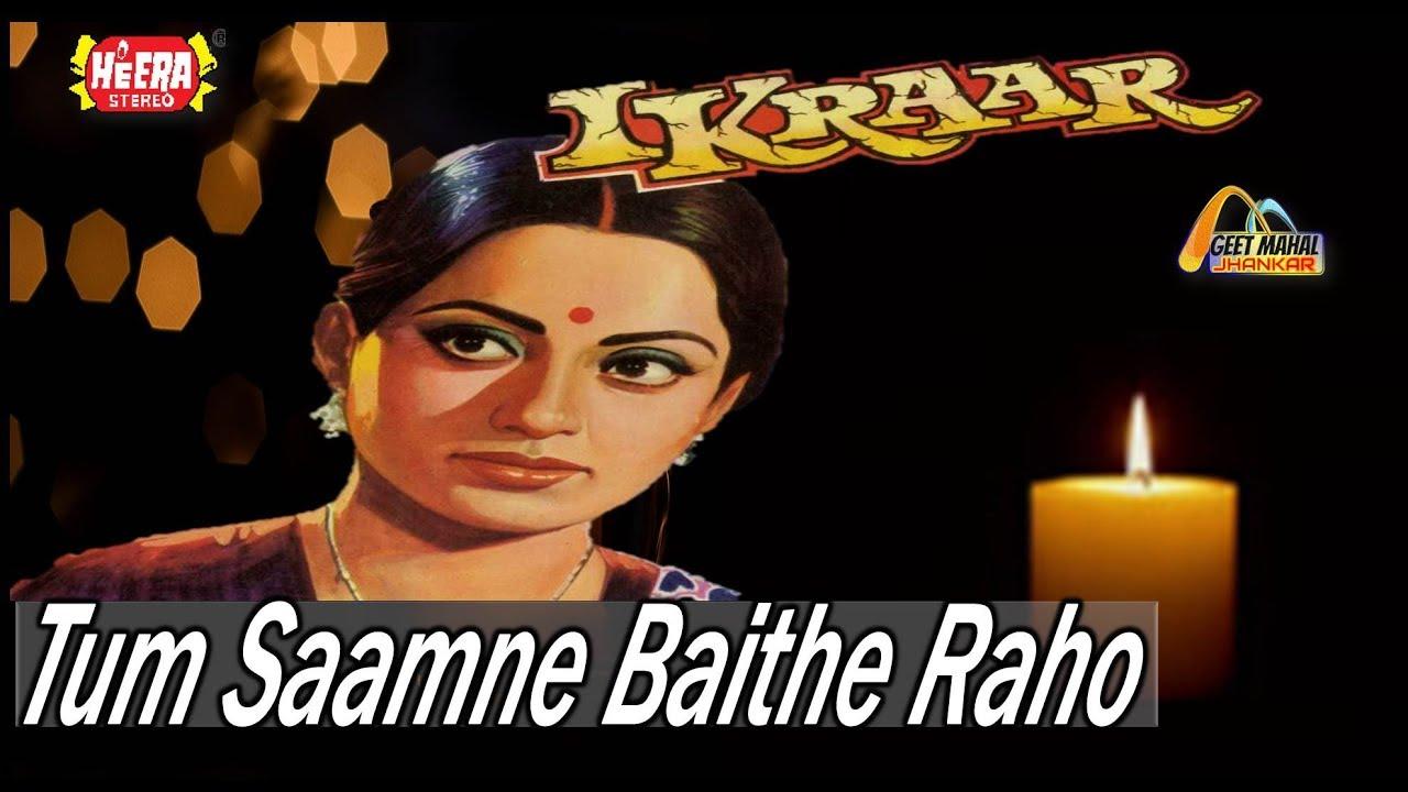 Tum Samne Baithe Raho Lyrics - Lata Mangeshkar