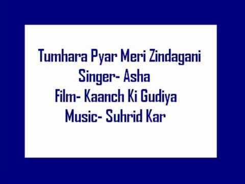 Tumhara Pyar Lyrics - Asha Bhosle
