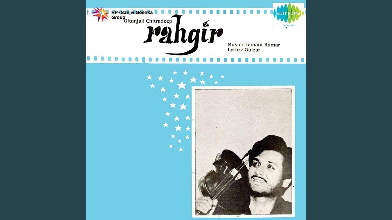 Tumhare Nain Dekh Ke Lyrics - Hemanta Kumar Mukhopadhyay