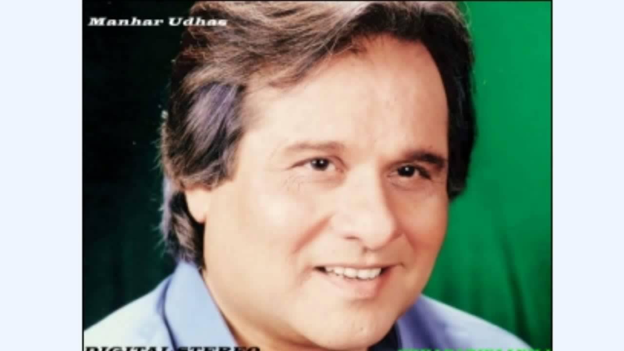 Tumhen Bhool Jaon Lyrics - Manhar Udhas