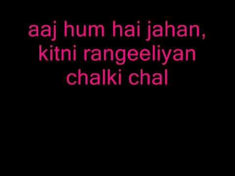 Tumhi Dekho Na Lyrics Alka Yagnik Sonu Nigam Kabhi Alvida Naa Kehna 2006