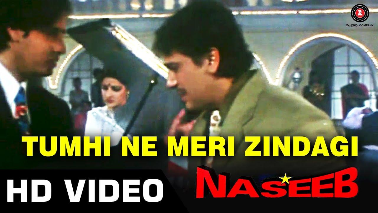 Tumhi Ne Meri Zindagi Lyrics - Kumar Sanu