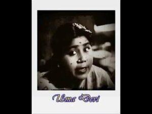 Tumko Main Bade Maze Lyrics - Uma Devi Khatri (Tun tun)