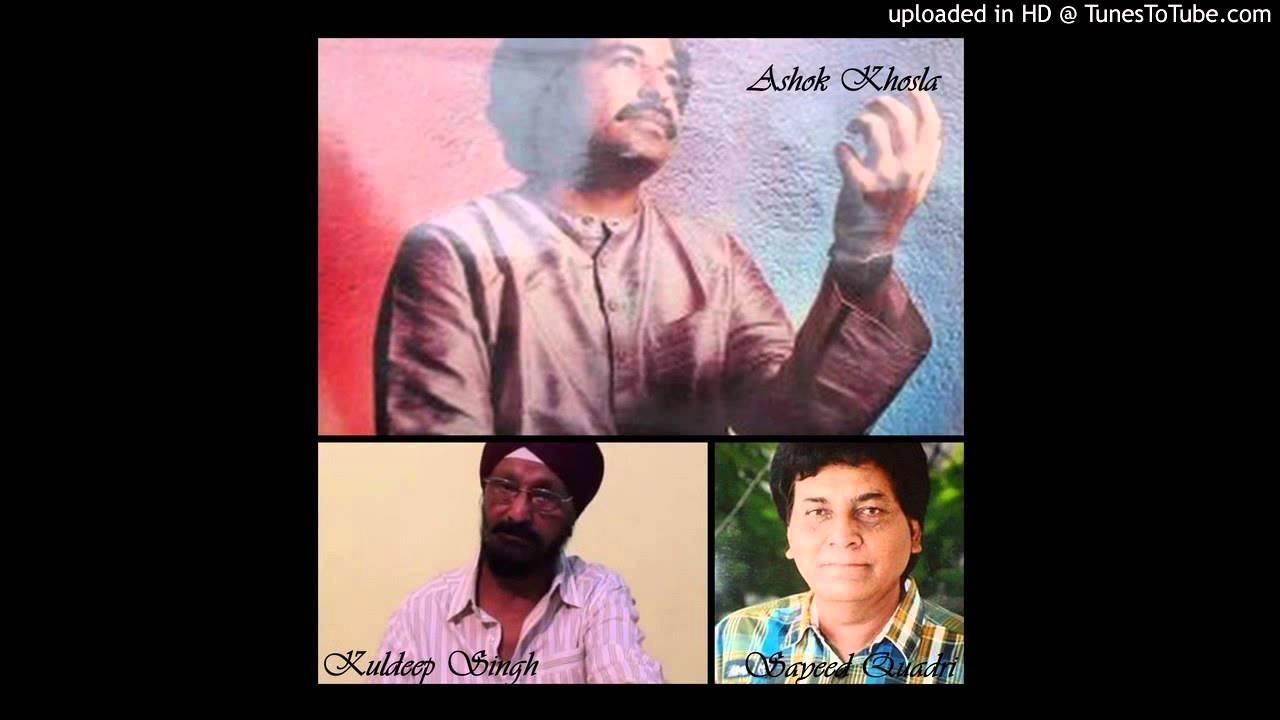 Tumse Jo Paye Hain Lyrics - Ashok Khosla