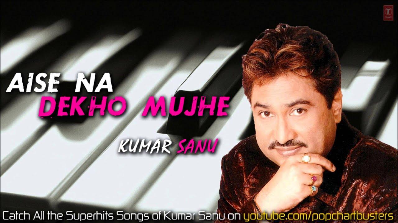 Tumse Nazrein Mili Lyrics - Kumar Sanu