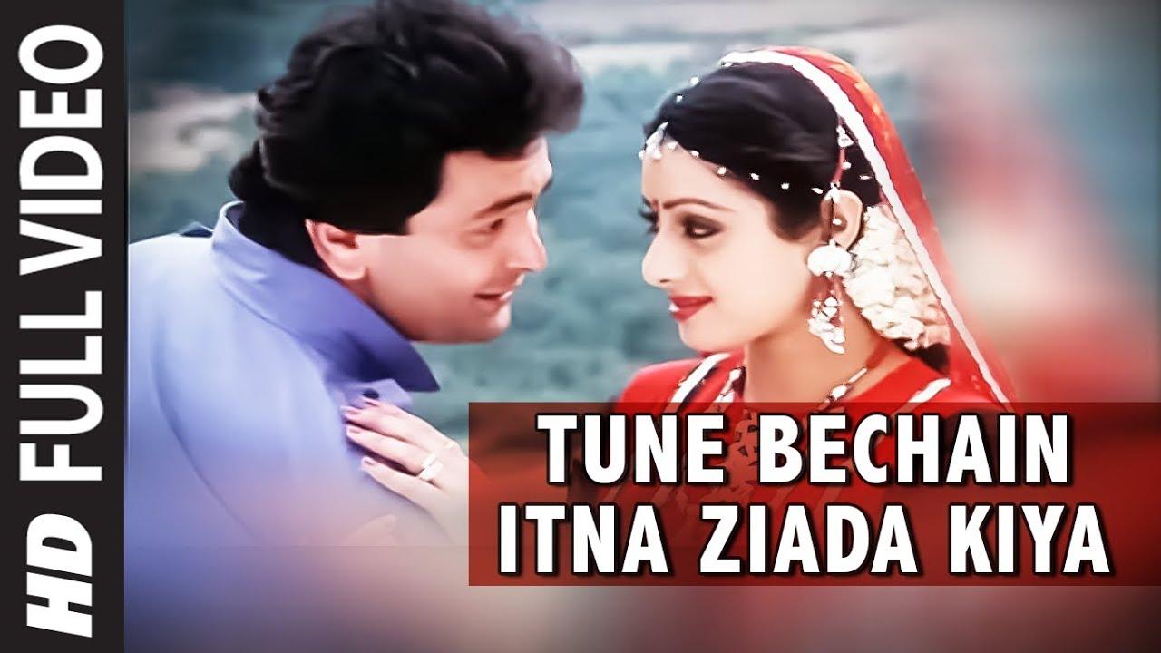 Tune Bechain Itana Zyada Kiya Lyrics - Anuradha Paudwal, Mohammed Aziz