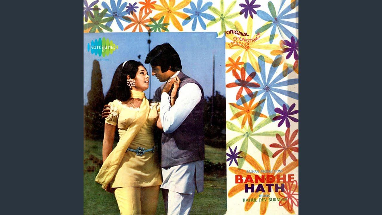 Tune Chhin Liya Dil Ka Chain Lyrics - Lata Mangeshkar