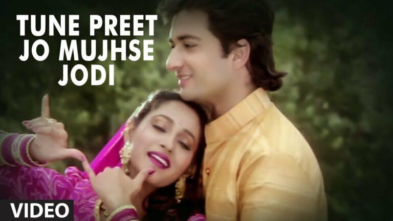 Tune Preet Jo Mujhase Jodi Lyrics - Anuradha Paudwal, Suresh Wadkar
