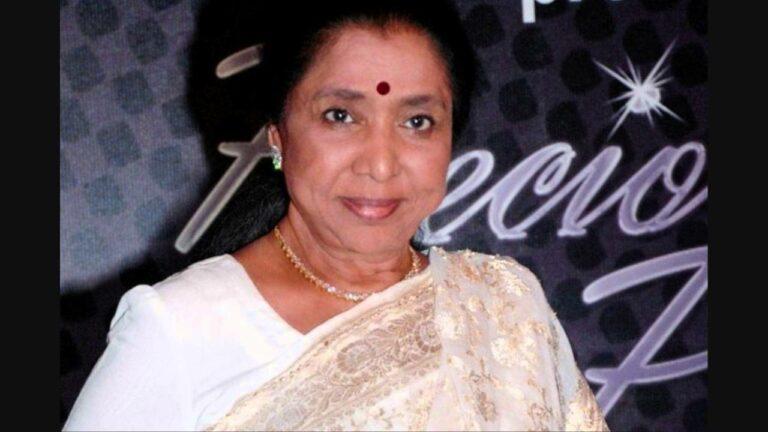 Uff Na Karna Ki Mohabbat Lyrics - Asha Bhosle, Lata Mangeshkar