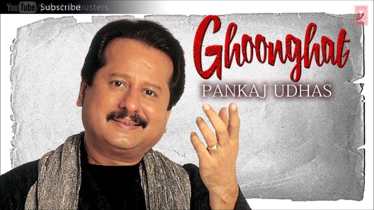 Unki Ankhon Se Masti Lyrics - Pankaj Udhas
