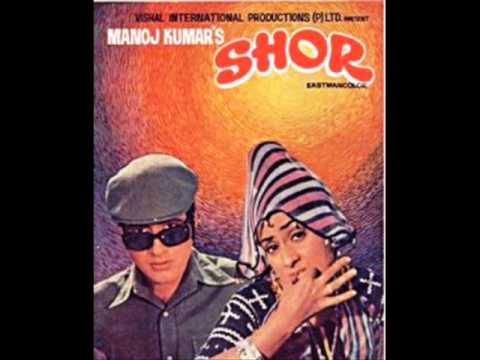 Usko Chhua To Lyrics - Lata Mangeshkar