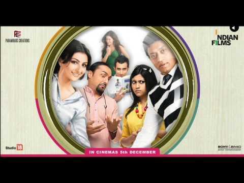 Uthale Ya Phenk De Lyrics - Aditya Jassi, Jaspreet Singh