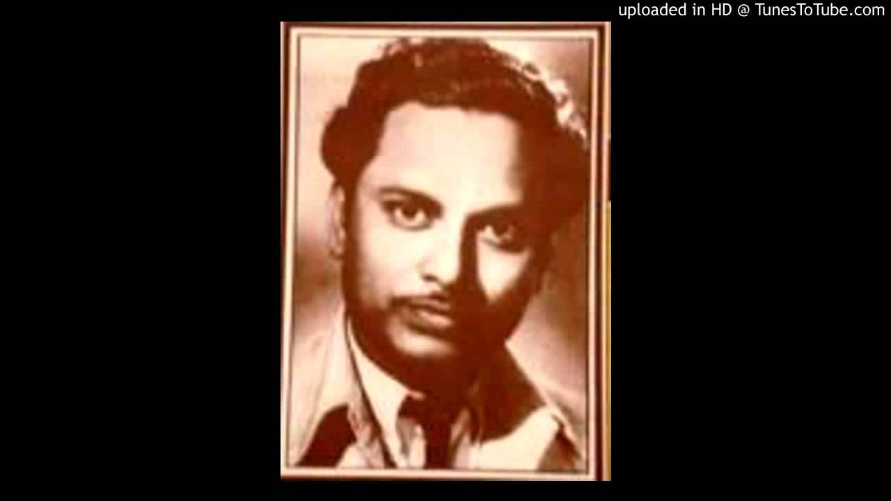 Uthh Sajni Lyrics - Anil Krishna Biswas, Surendra