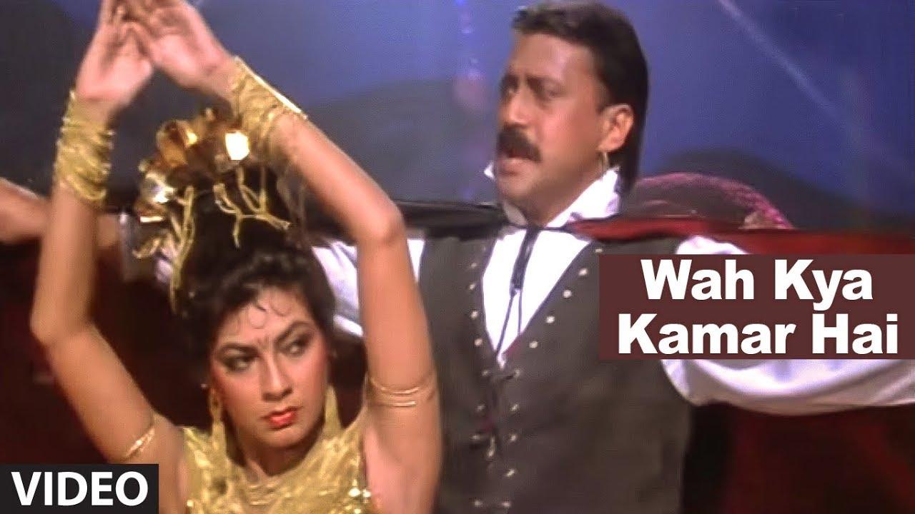 Wah Kya Kamar Hai Lyrics - Amit Kumar