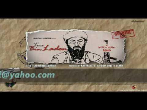 Welcome To Amreeka Lyrics - Ali Zafar