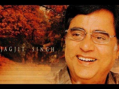 Wo Kaun Hai Lyrics - Jagjit Singh