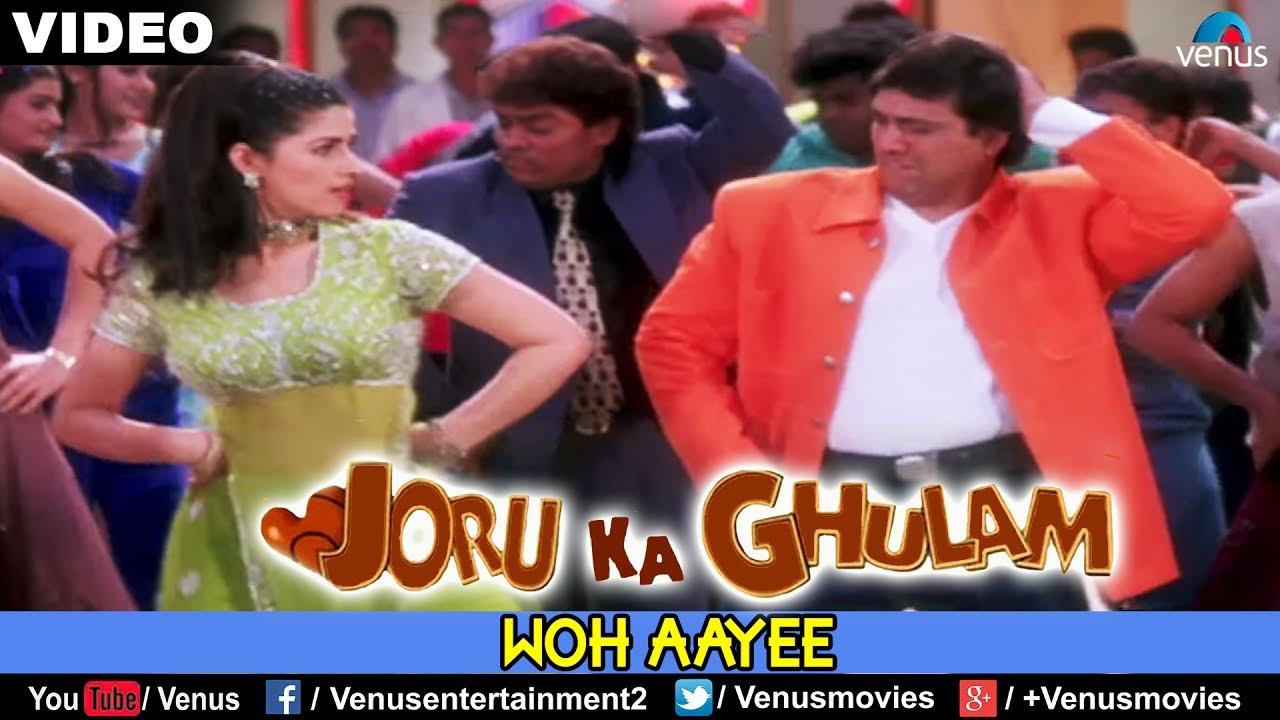 Woh Aayee Lyrics - Alka Yagnik, Sonu Nigam