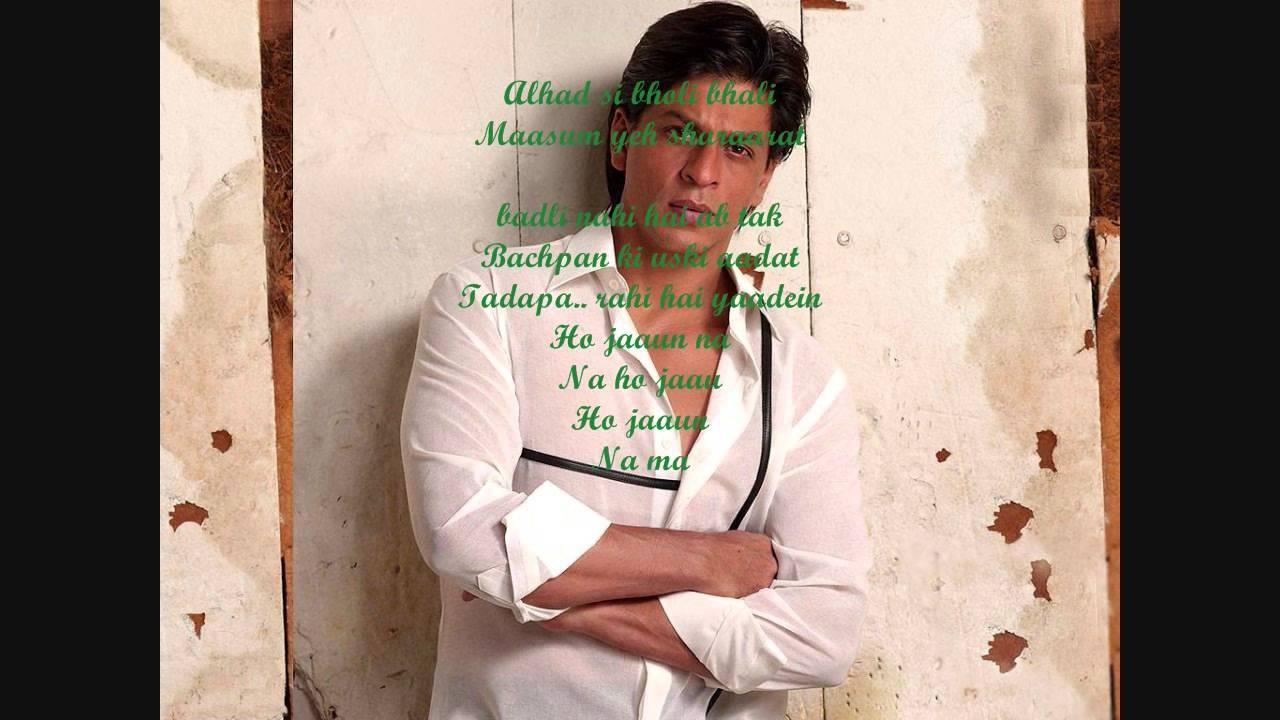 Woh Chand Jaisi Ladki Lyrics - Udit Narayan