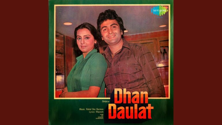 Woh Jinki Nayi Hai Duniya Lyrics - Asha Bhosle, Kishore Kumar