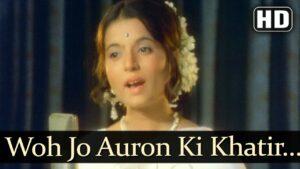 Woh Jo Auron Ki Lyrics - Lata Mangeshkar