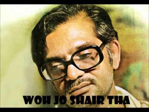Woh Jo Shair Tha (Title) Lyrics - Bhupinder Singh