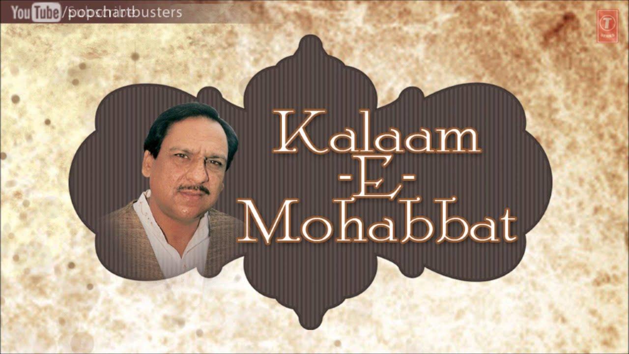 Woh Paikare-Bahaar The Lyrics - Ustad Ghulam Ali