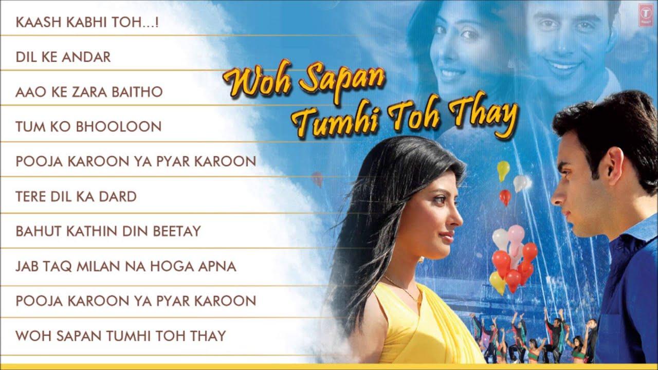 Woh Sapan Tumhi Toh Thay (Title) Lyrics - Sadhana Sargam, Sagarika Mukherjee