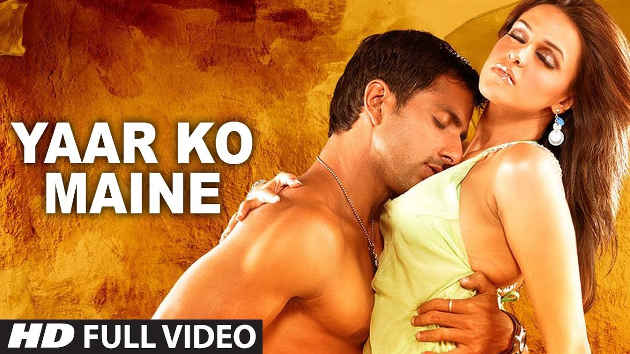 Yaar Ko Meine Lyrics - Kunal Ganjawala