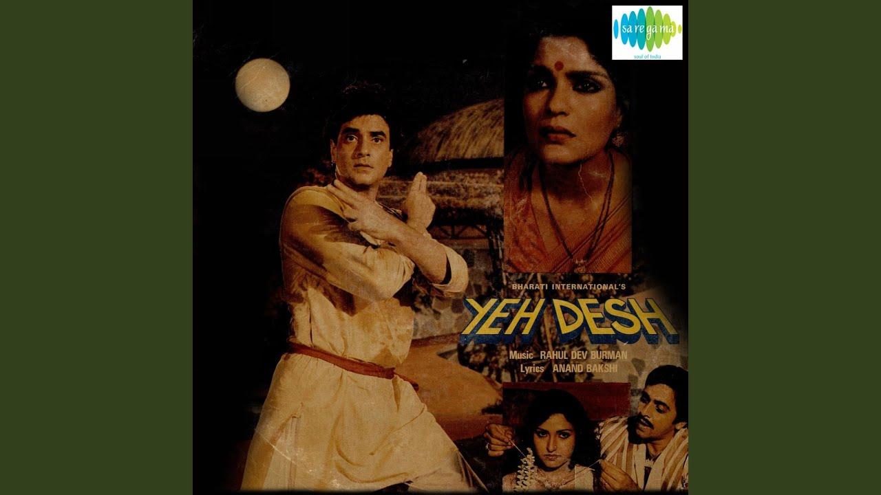 Yaar Ko Salam Lyrics - Suresh Wadkar, Usha Mangeshkar