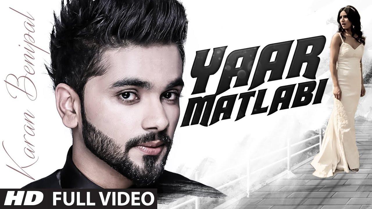 Yaar Matlabi (Title) Lyrics - Karan Benipal