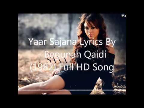 Yaar Sajana Lyrics - Dilraj Kaur, Shailendra Singh