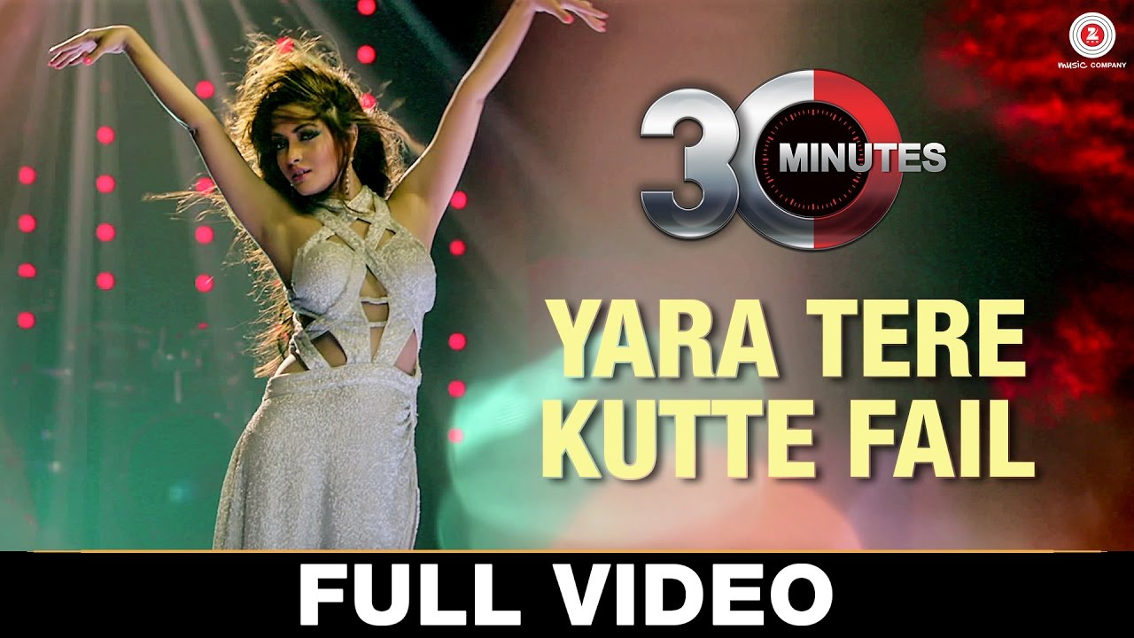 Yara Tere Kutte Fail Lyrics - Anuja Sinha