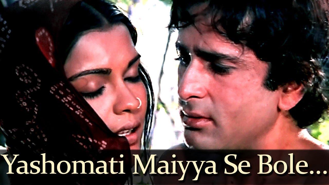 Yashomati Maiya Se Bole Nandlala Lyrics - Lata Mangeshkar, Prabodh Chandra Dey (Manna Dey)