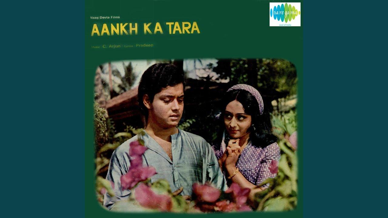 Yateem Hai Ye Anath Balak Lyrics - Ramchandra Baryanji Dwivedi (Kavi Pradeep)
