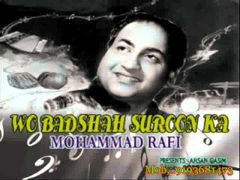 Ye Chand Ye Sitare Lyrics - Mohammed Rafi