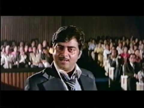 Ye Chehre Pe Chehra Lyrics - Kishore Kumar