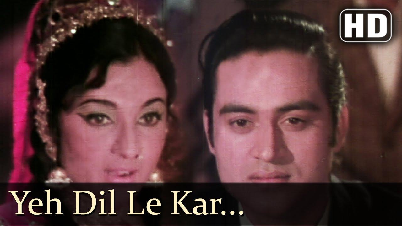 Ye Dil Le Kar Nazraana Lyrics - Asha Bhosle, Mukesh Chand Mathur (Mukesh)