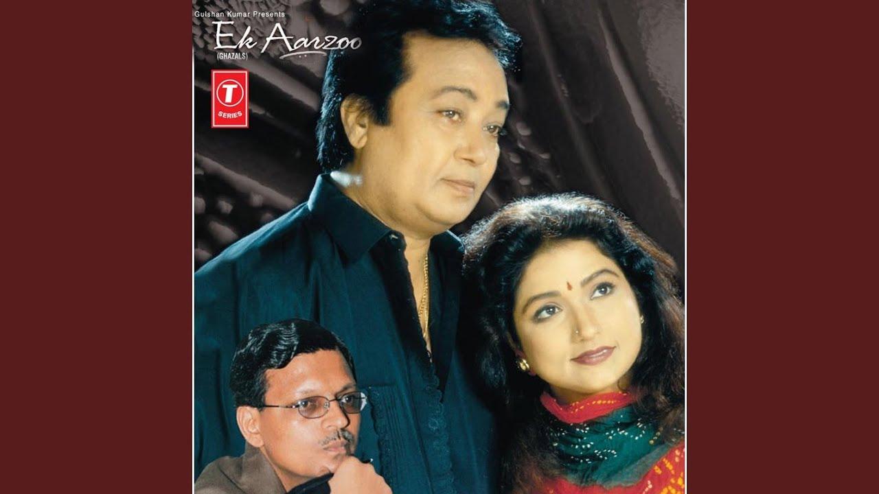 Ye Khilwaton Mein Mar Na Jaoon Lyrics - Bhupinder Singh, Mitali Singh