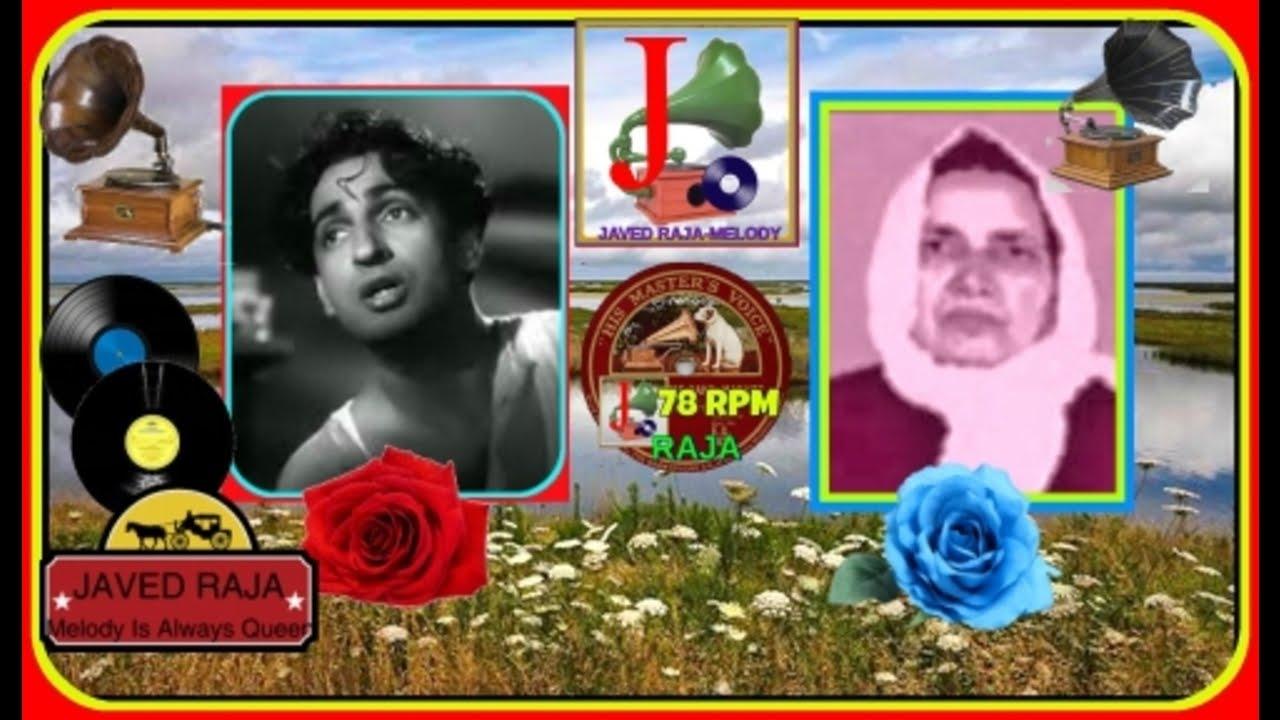 Ye Mere Hai Lyrics - Naseem Akhtar, Surendra