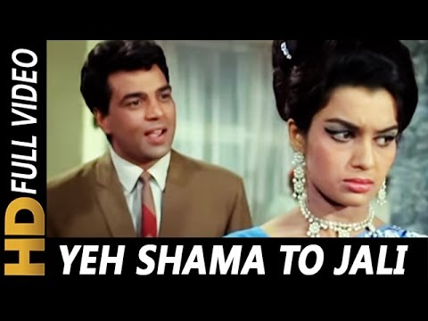 Ye Shama To Jali Lyrics - Mohammed Rafi