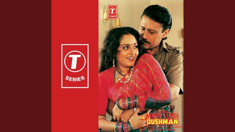 Ye Tera Haathi Lyrics - Kavita Krishnamurthy, Manhar Udhas