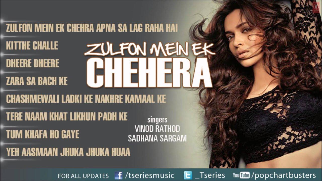 Yeh Aasmaan Jhuka Jhuka Huaa Lyrics - Sadhana Sargam