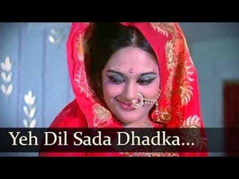 Yeh Dil Sada Dhadka Kiya Lyrics - Kishore Kumar