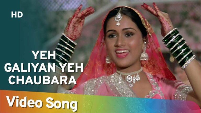 Yeh Galian Yeh Chaubara Lyrics - Lata Mangeshkar