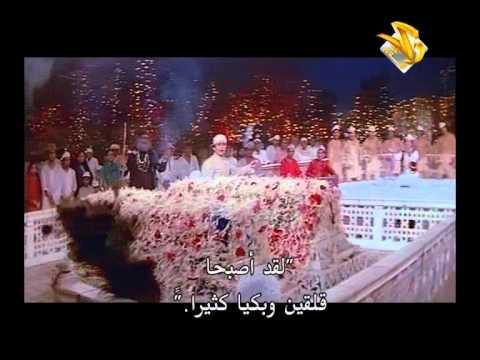 Yeh Ishq Nahin Asan (Title) Lyrics - Mahendra Kapoor, Shabbir Kumar, Suresh Wadkar